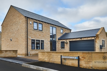 Conroy Brook shortlisted for Yorkshire Property Industry Award