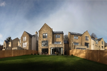 Forge View, Sheffield - environmentally friendly homes